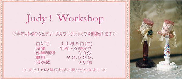 Judy WorkShop